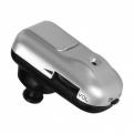 Приспособление для усиления звукового сигнала Micro Plus (Bradex)