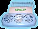 Фильтры сменные воздушные для облучателей-рециркуляторов Дезар