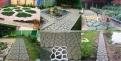 Форма Садовая дорожка