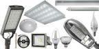 Светодиодные лампы,светильники